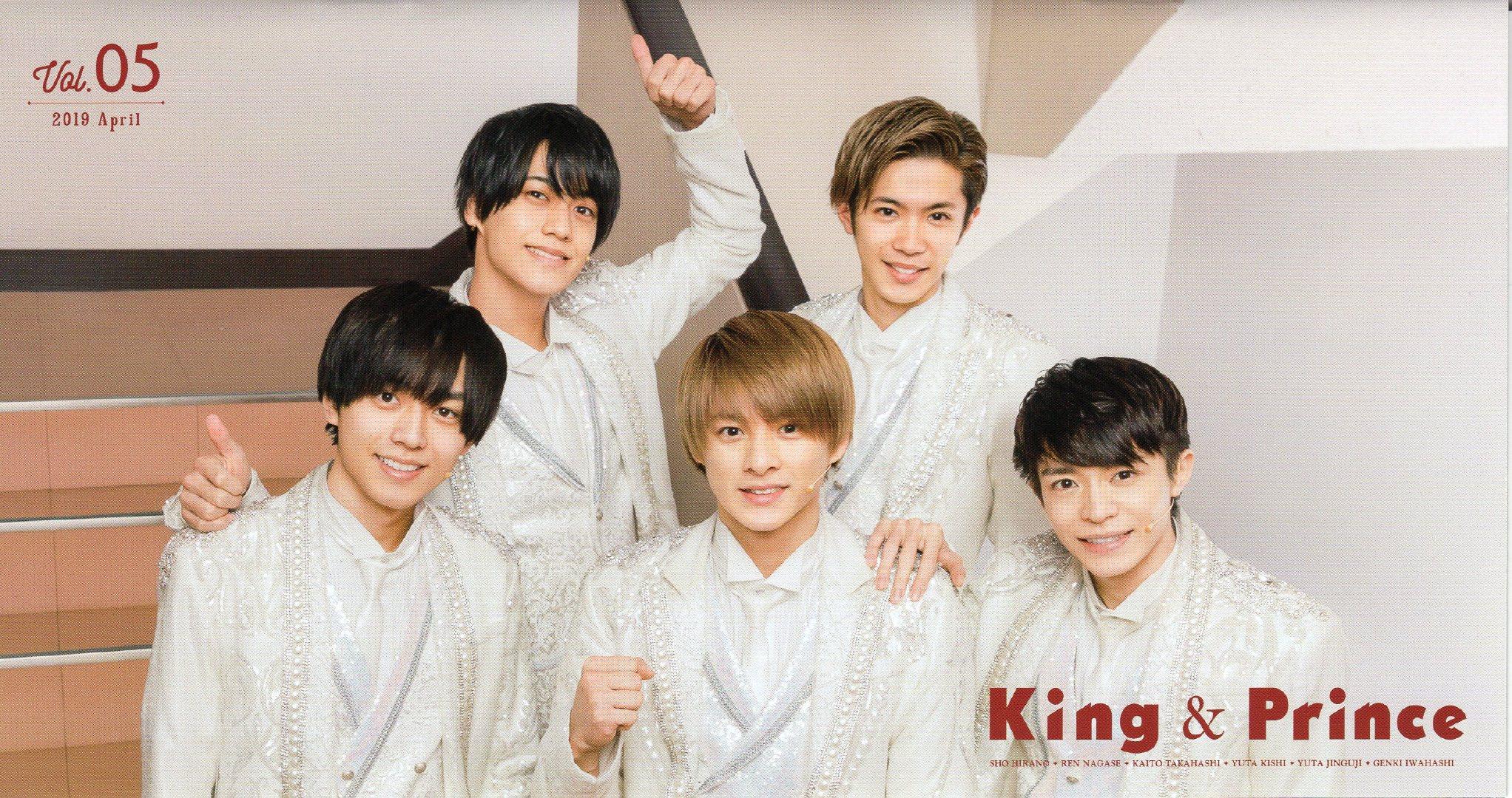 & prince king